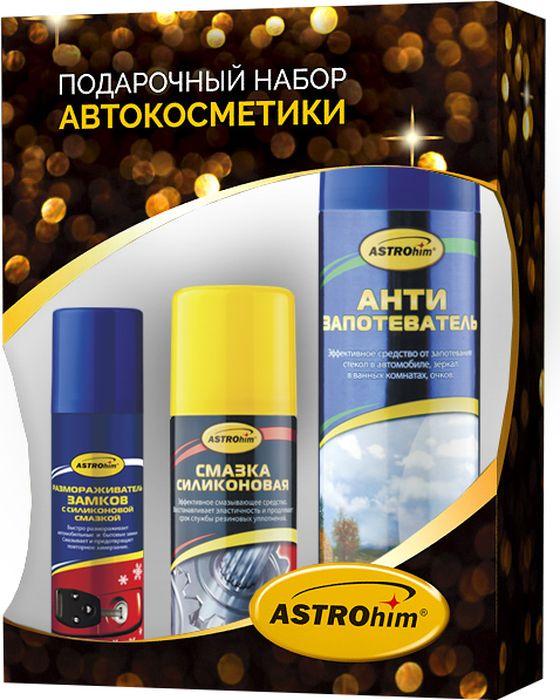 Набор автохимии Astrohim, 3 предмета. Ас-5117Ас-5117Набор подарочный Astrohim Ас-5117 (антизапотеватель, размораживатель замков, смазка силикон).