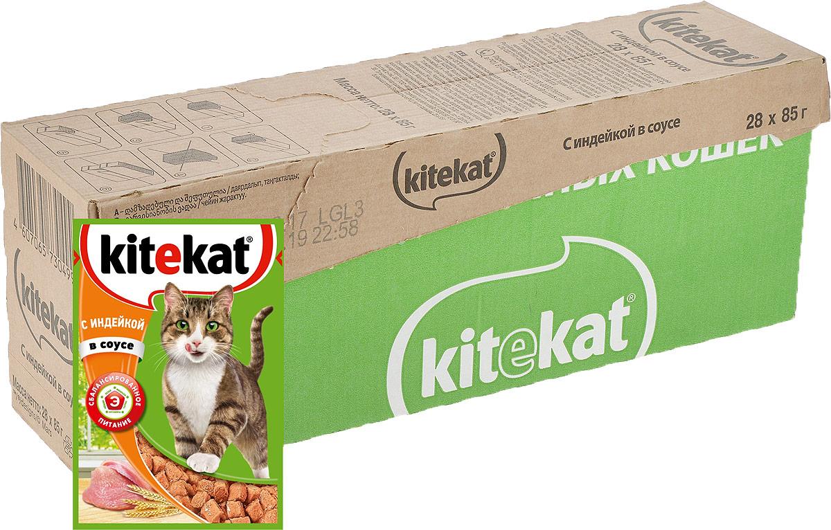 Консервы Kitekat для взрослых кошек, с индейкой в соусе, 85 г х 28 шт консервы для собак зоогурман спецмяс с индейкой и курицей 300 г