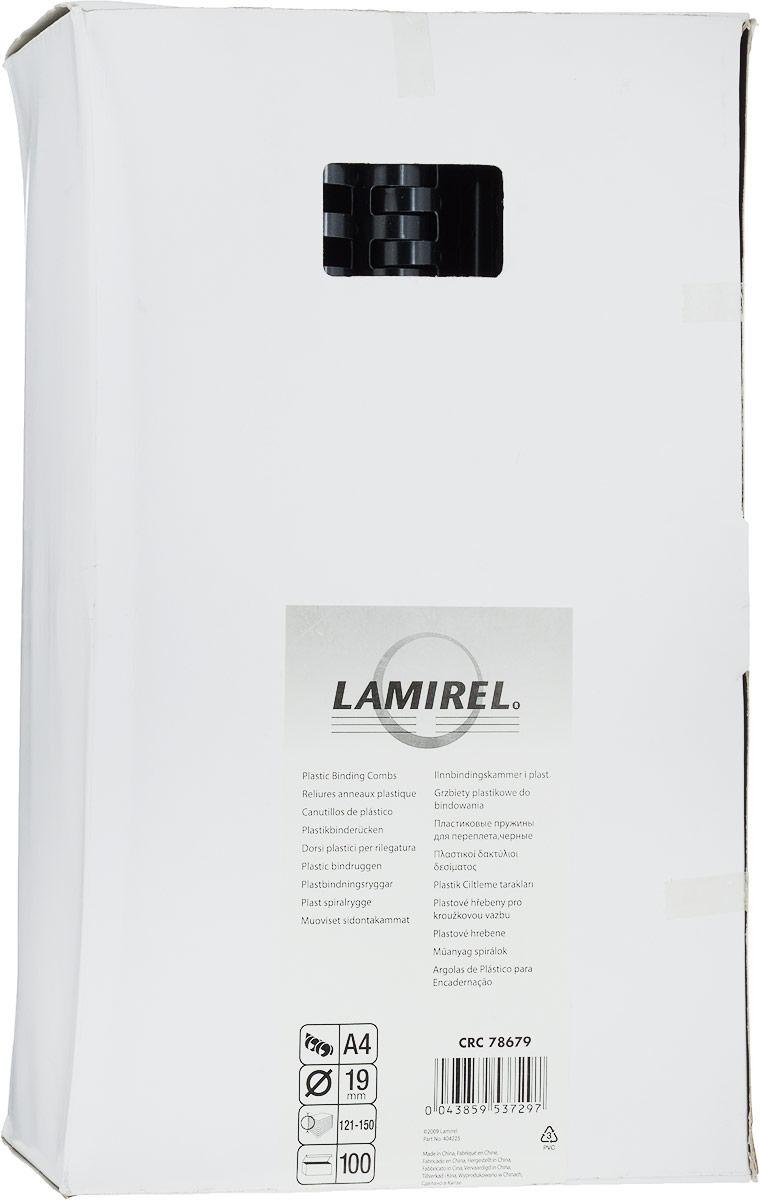 Lamirel LA-78679, Black пружина для переплета, 19 мм (100 шт) пружины рено 19 в минске