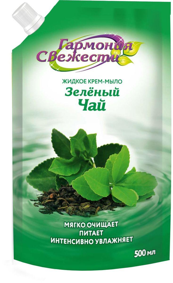 Гармония Свежести Жидкое крем-мыло Зеленый чай, 500 мл21739Нежное крем-мыло сочетает в себе эффективное очищение и бережный уход. Легкий аромат Зеленого чая успокаивает, освежает и дарит ощущение мягкости и шелковистости. Специально разработанная формула смягчает и защищает от высыхания при каждом мытье рук.