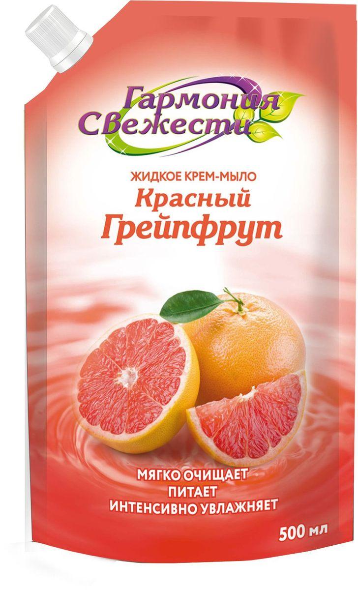 Гармония Свежести Жидкое крем-мыло Красный грейпфрут, 500 мл21740Нежное крем-мыло сочетает в себе эффективное очищение и бережный уход. Восхитительный, освежающий и бодрящий аромат Грейпфрута зарядит энергией и поднимет настроение. Специально разработанная формула смягчает и защищает от высыхания при каждом мытье рук.