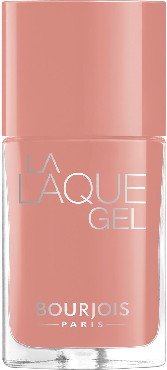 Bourjois Гель-лак Для Ногтей La Laque Gel, Тон 26