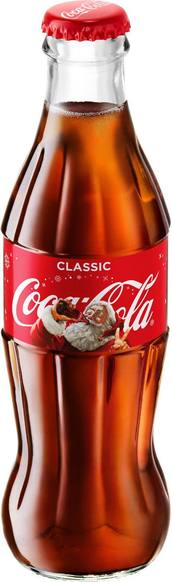 strama coca cola