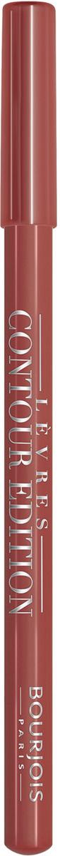 Bourjois Карандаш Контурный Для Губ Levres Contour Edition Тон 11 funky brown 1 мл29101284011Контурный карандаш для ryб Levres Contour от Bourjois, отвечает всем требованиям современной женщины. Благодаря своей мягкой и тающей кремообразной текстуре карандаш легко наносится и придает губам ровный и четкий контур. Позволяет помаде лучше держаться на губах. Чрезвычайно мягкая, тающая текстура скользит и рисует на губах безупречную линию. Оттенки карандаша идеально соответствуют любому типу помады и блесков Bourjois