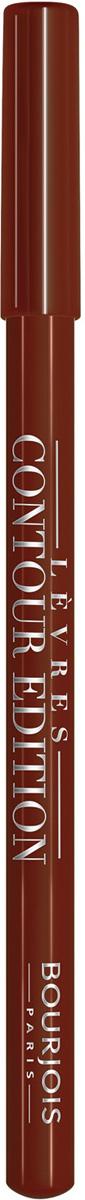 Bourjois Карандаш Контурный Для Губ Levres Contour Edition Тон 12 chocolate chip 1 мл29101284012Контурный карандаш для ryб Levres Contour от Bourjois, отвечает всем требованиям современной женщины. Благодаря своей мягкой и тающей кремообразной текстуре карандаш легко наносится и придает губам ровный и четкий контур. Позволяет помаде лучше держаться на губах. Чрезвычайно мягкая, тающая текстура скользит и рисует на губах безупречную линию. Оттенки карандаша идеально соответствуют любому типу помады и блесков Bourjois