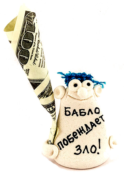 Фигурка декоративная Эврика Бабло побеждает зло95947Небольшая фигурка-талисман ручной работы с шутливой надписью передаст ваши наилучшие пожелания получателю. Фигурка из специальной экологически безопасной массы, приготовленной на основе муки и соли, раскрашена вручную. Забавное маленькое существо, поселившееся у вас дома или в офисе, принесёт удачу и подарит сказочное настроение.