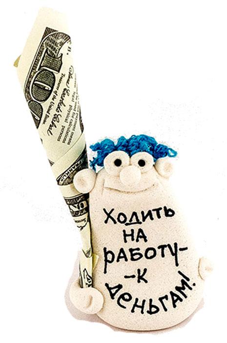 Фигурка декоративная Эврика Ходить на работу - к деньгам! фигурка есть такая профессия на работе сидеть эврика