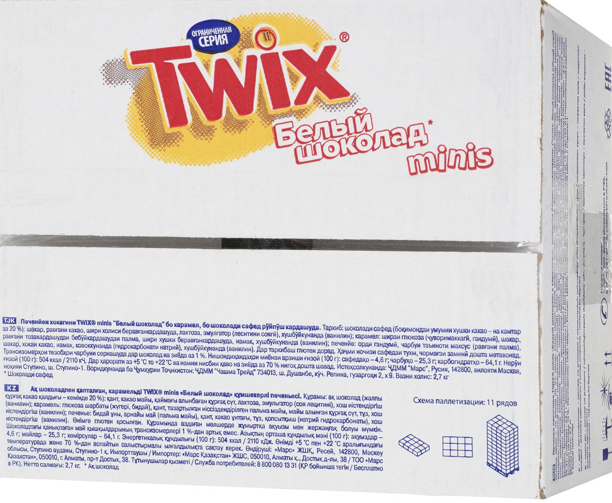 Twix Minis Белый шоколад, 2,7 кг0079006052Шоколадные батончики Twix minis - это песочное печенье с карамелью, покрытое белым шоколадом. Чаепитие с Twix в компании коллег, друзей или родных - отличное способ провести свободное время. Сделай паузу - скушай Twix.