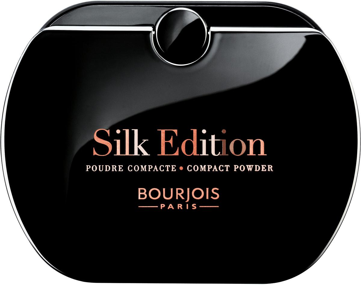 Bourjois Компактная Пудра Silk Edition Тон 52 ваниль 9 мл29101443052Кремовая текстура Silk Edition – не единственный плюс нежной компактной пудры с панорамным зеркальцем, которая словно шелк, незаметна на лице благодаря светоотражающим частицам. Вращающееся зеркало и спонж удобны для сумочки и спасут во многих жизненных ситуациях. 3 ДЕЙСТВИЯ ОДНИМ ЖЕСТОМ 1. Выравнивает цвет лица, скрывая пигментные пятнышки; 2. Скрывает несовершенства, визуально сглаживая мелкие морщинки и делая поры менее заметными благодаря мелкодисперсным частицам для получения мгновенного эффекта; 3. Матирует до 8 часов, сохраняя сияние благодаря светоотражающим частицам. Нет эффекту «маски»! Нет ощущению пудры! Нет ощущению сухости!