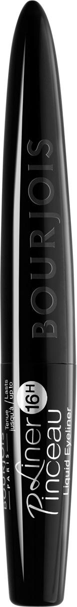 Bourjois Тональный Крем 123 Perfect New Тон 55 темный бежевый 30 мл тональный крем bourjois 123 perfect cc cream 33