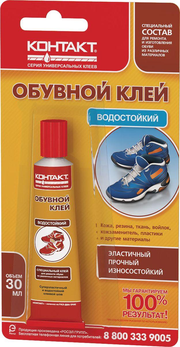 Клей обувной