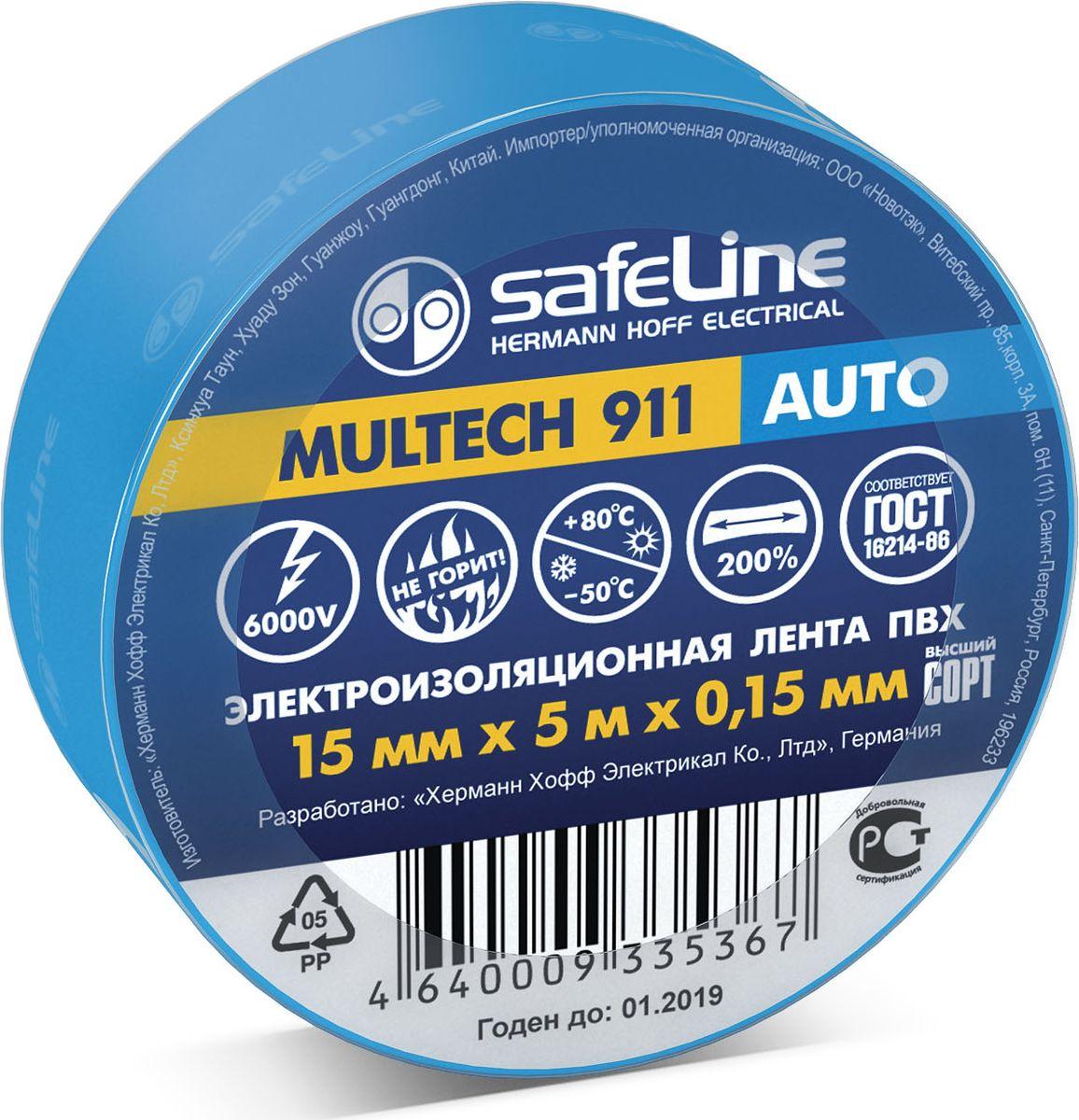 Лента изоляционная SafeLine, цвет: синий, ширина 1,5 см, длина 5 м22897Изолента SafeLine: Ширина 15 мм, длина 5 м, толщина 0,15 мм Адгезия (липкость) - 45сек Прочность при растяжении – 15МПа Напряжение пробоя – 6000В Максимальное удлинение - 200% Температура эксплуатации от -50 до +80оС Устойчива к горению Уменьшенный диаметр ролика Соответствует ГОСТ, высший сорт.