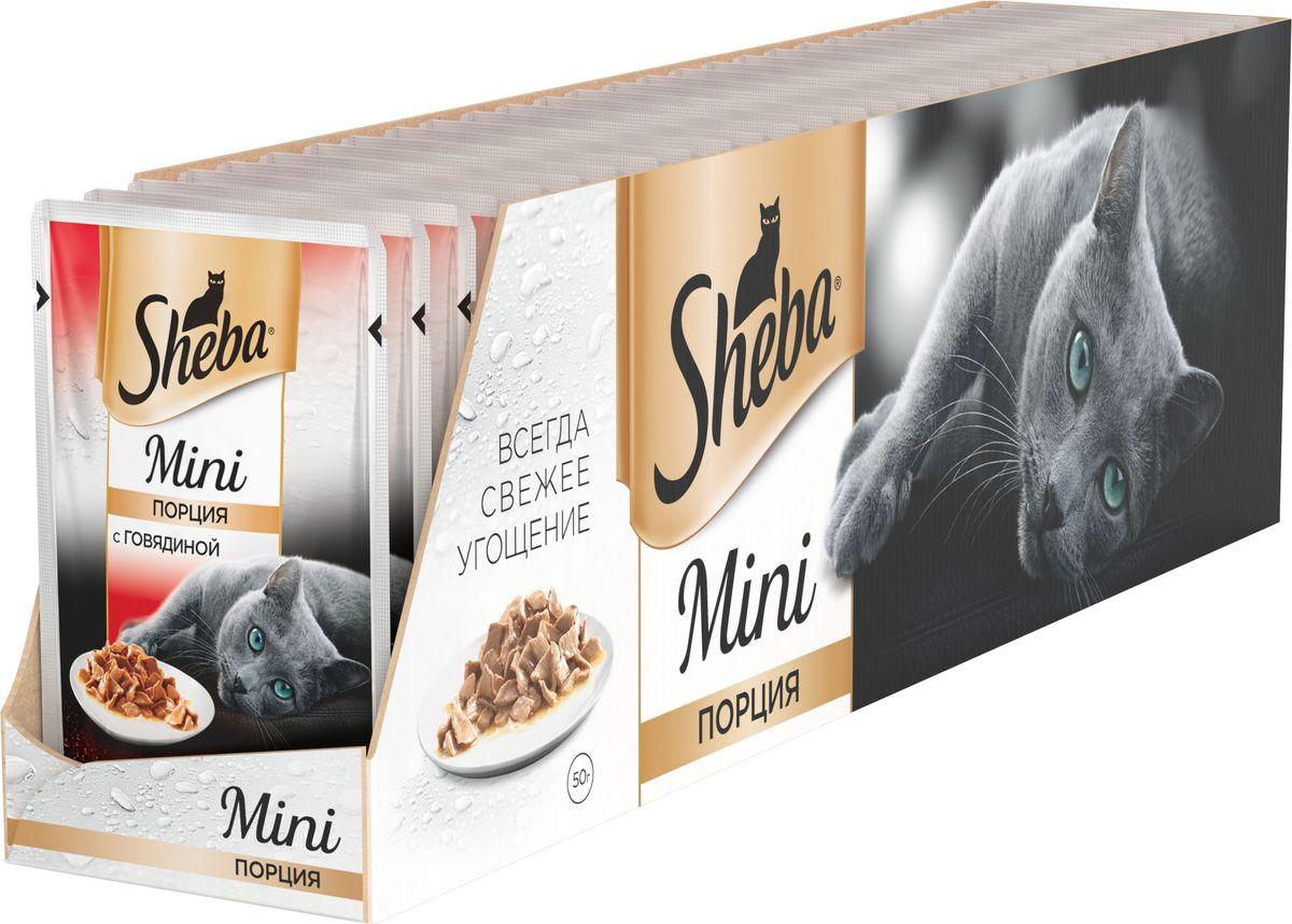 Консервы для кошек Sheba Mini, с говядиной, 50 г, 33 шт sheba appetito ломтики в желе с говядиной и кроликом для кошек 85г 10161708