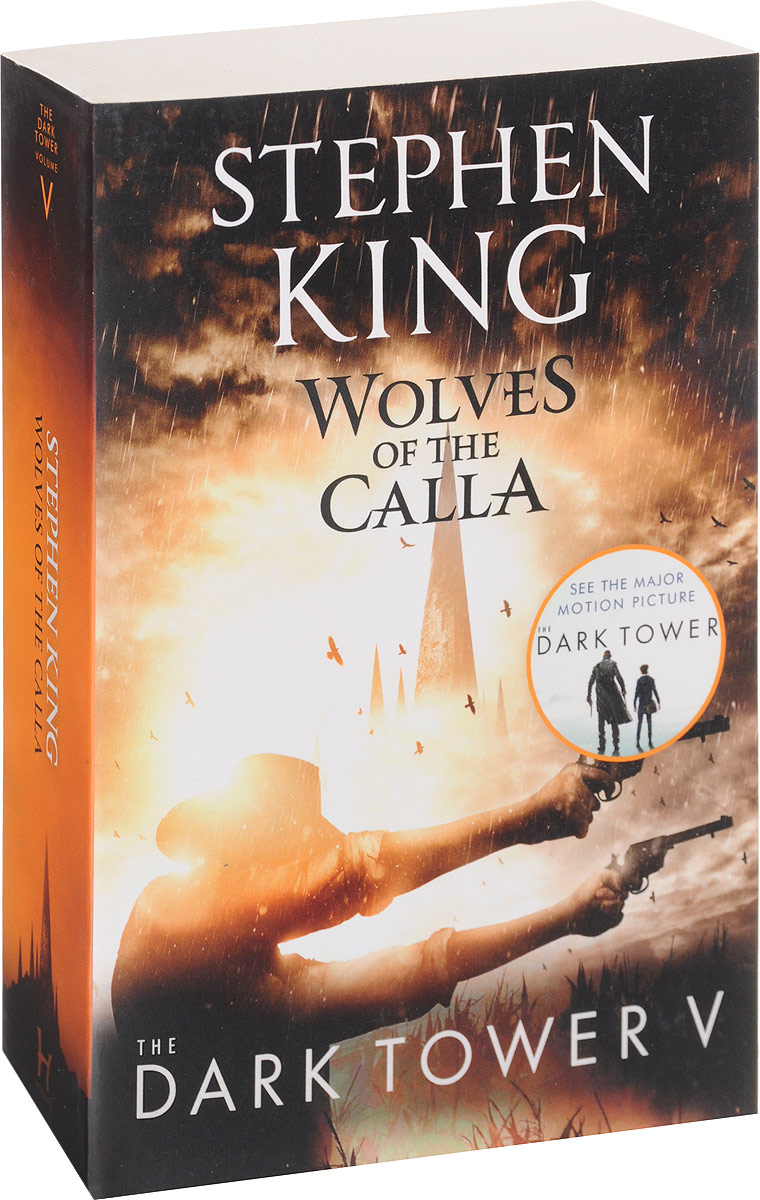 Dark Tower V: Wolves of the Calla the dark tower volume 7