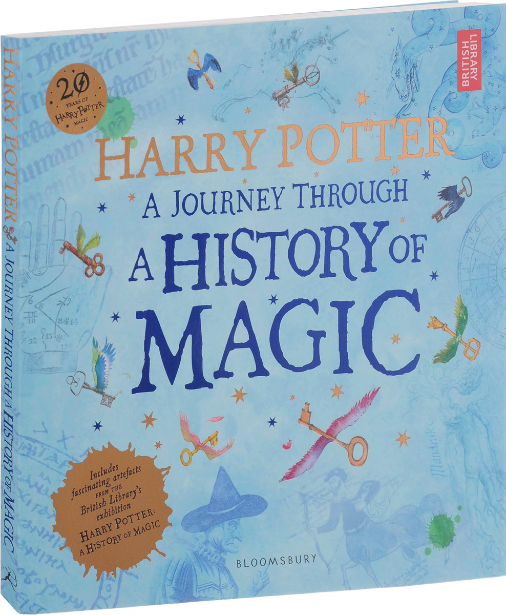 Harry Potter: A Journey through a History of Magic verne j journey to the centre of the earth