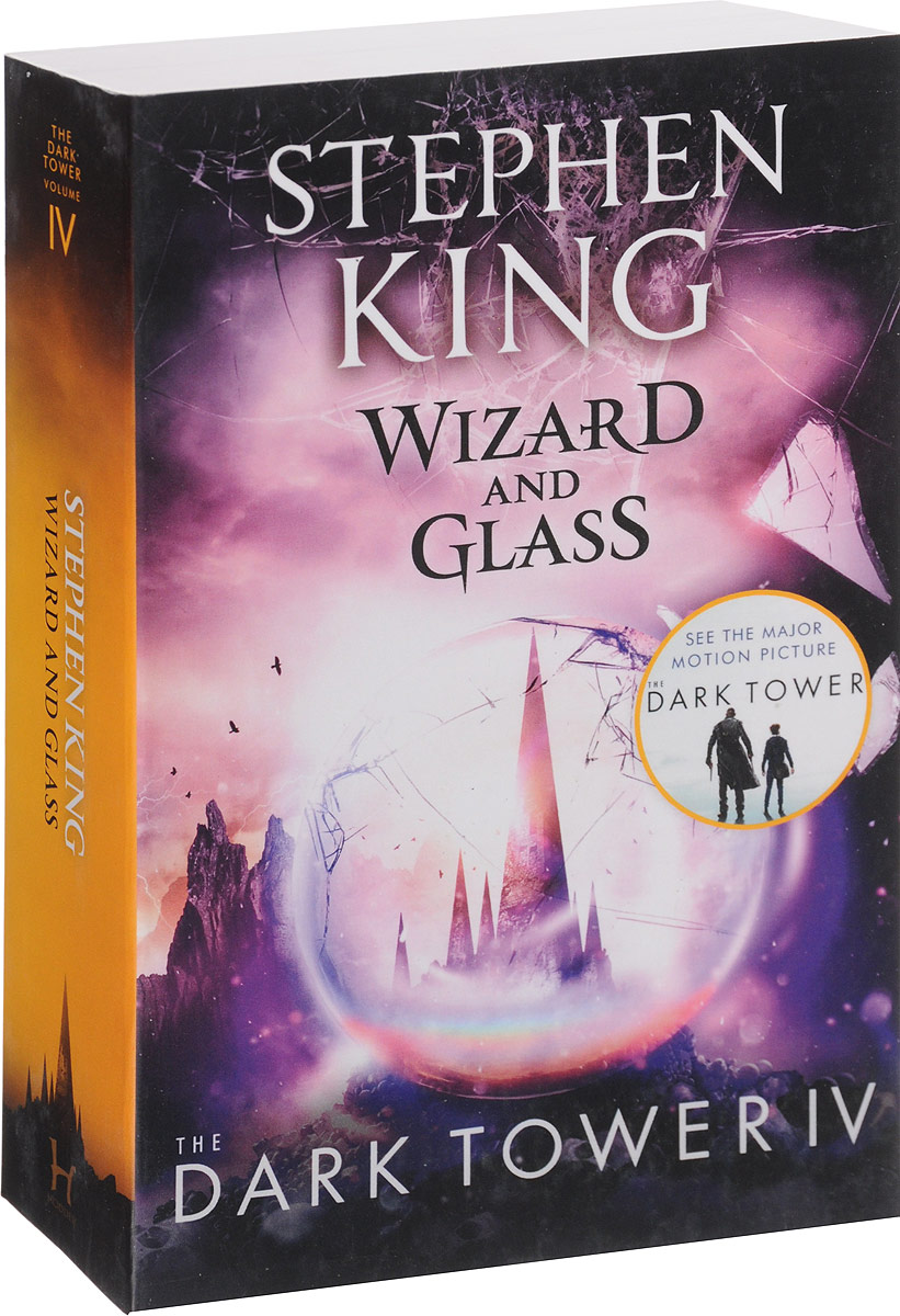 The Dark Tower IV: Wizard and Glass the dark tower volume 7