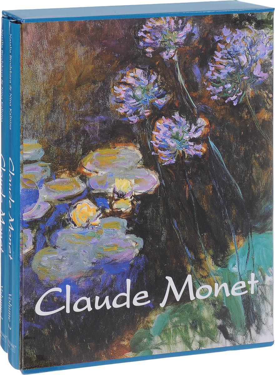 Claude Monet (комплект из 2 книг) Уцененный товар (№1) impressionism