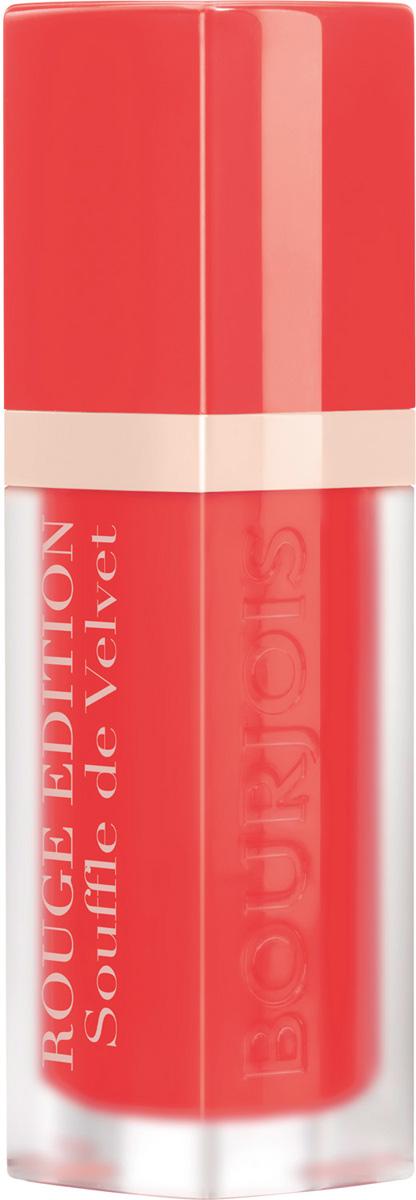 Bourjois Помада для губ Rouge Edition Souffle De Velvet, тон №01, 7,7 г29101292071Матовое покрытие и яркий цвет. Легкая, невесомая текстура, не ощутимая на губах. Простое нанесение, абсолютный комфорт и 24-часовая стойкость. Обладает ухаживающими свойствами бальзама; не ощущается на губах; обеспечивает невероятный комфорт.Какая губная помада лучше. Статья OZON Гид