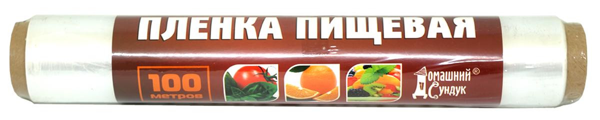 Пленка пищевая Домашний Сундук, 30 см х 100 мДС-136Пищевая пленка Домашний Сундук, изготовленная из экологически чистого пищевого полиэтилена, позволяет увеличить срок хранения продуктов, предотвращает смешивание запахов в холодильнике, высыхание продуктов, обеспечивает эстетичный вид продуктов, подходит для упаковки школьных завтраков, бутербродов. Длина 100 м