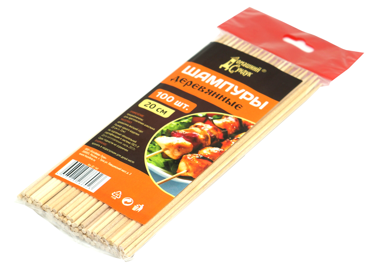 Шампуры для шашлыка Домашний Сундук, 20 см, 100 штДС-140Шампуры Домашний Сундук, изготовленные бамбука, предназначены для приготовления миниатюрных шашлыков из мяса, рыбы, птицы, овощей. Шампур представляет собой деревянную шпажку с заостренным концом с одной стороны и имеет круглое сечение. Шампуры выполнены из 100% экологически чистого материала и вы можете не беспокоиться за качество приготовленных блюд. Длина 200 мм 100 шт в пакетике