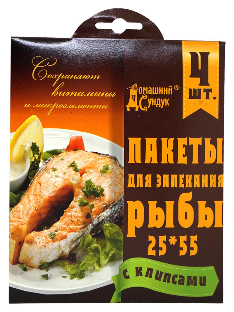 Пакеты для запекания рыбы Домашний Сундук, с клипсами, 25 х 50 см, 4 штДС-70Пакеты для запекания рыбы Домашний Сундук  позволят вам приготовить полезную, низкокалорийную и, вместе с тем, вкусную еду. Настоящая находка для тех, кто бережет фигуру и заботится о своем здоровье, а также для мам, которые стараются кормить малышей полезной и легкой для пищеварения едой.Размер пакета 25 х 50 см, в упаковке 4 штуки с клипсами.