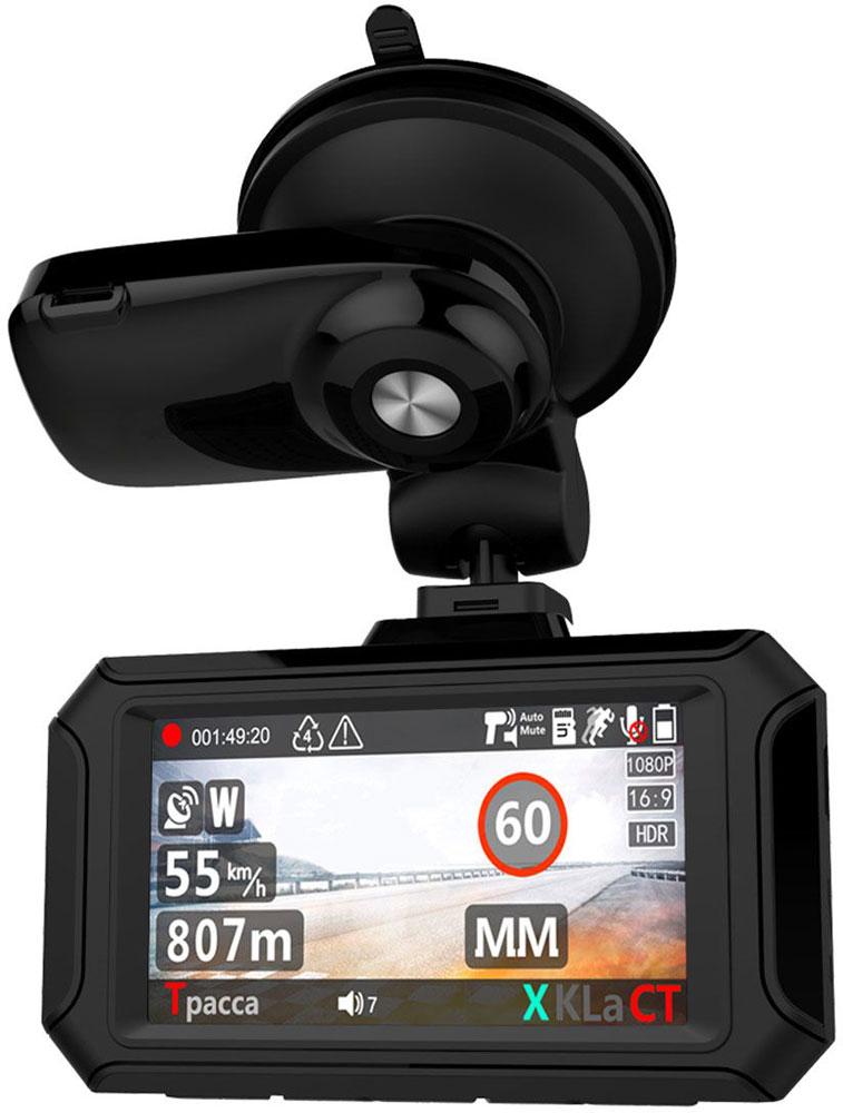 """Dunobil Ratione, Black видеорегистратор с радар-детекторомHNKDYEPКомпания Dunobil представляет новую модель: Dunobil Ration - видеорегистратор со встроенным радар-детектором и GPS-трекером.Dunobil Ration оборудован мощным процессором Ambarella A7LA50, что позволяет ему записывать видео в качестве Super HD (2304х1296) даже на высокой скорости движения. А благодаря режиму HDR качественное видео можно записывать и в темное время суток. Dunobil Ration поддерживает карты памяти объемом до 128 Гб, что дает возможность записывать непрерывное видео даже в дальних поездках.Высококачественный объектив, широкий экран 2,7"""", G-сенсор и датчик движения позволяют Dunobil Ration конкурировать с топовыми моделями видеорегистраторов.Dunobil Ration оборудован радар-детектором с широким диапазоном частот. Устройство прекрасно справляется с обнаружением всех ручных и стационарных радаров, в том числе наиболее распространенные сегодня на Российских дорогах Искра и Стрелка.Встроенный GPS-приемник предупреждает водителя о наличии стационарных и переносных радаров, загруженных в базу данных регистратора. Также GPS-трек добавляется к записанному видео для последующего использования при просмотре.Сенсор: Omnivision OV4689 1/3 CMOSПроцессор: Ambarella A7LA50Объектив: 6 линз + ИК фильтрФормат видео: MP4"""