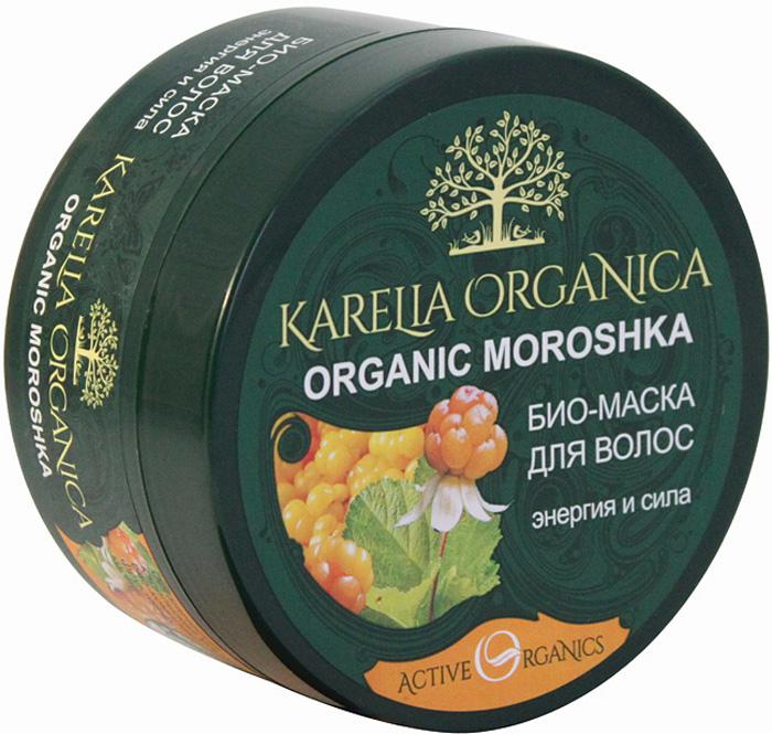 Karelia Organica Био-Маска Organic MOROSHKA Энергия и сила, 220 мл420604Органическая карельская морошка насыщает волосы витаминами, повышает эластичность, возвращает им роскошный здоровый блеск. Сок диких карельских ягод малины, клюквы, брусники и черники, наполненный живой энергией природы, оказывает активное антиоксидантное действие, защищает волосы от разрушения, тонизирует кожу головы. Активный био-комплекс фруктовых кислот в сочетании с экстрактом зеленого чая, мгновенно впитывается в структуру волоса, разглаживает кутикулу, усиливает блеск, придает тусклым и ломким волосам дополнительный объем и увлажнение, способствует сохранению цвета. Масло ши придает волосам эластичность, блеск и силу, защищает, помогает решить проблему сухости и ломкости волос, восстанавливает секущиеся концы.