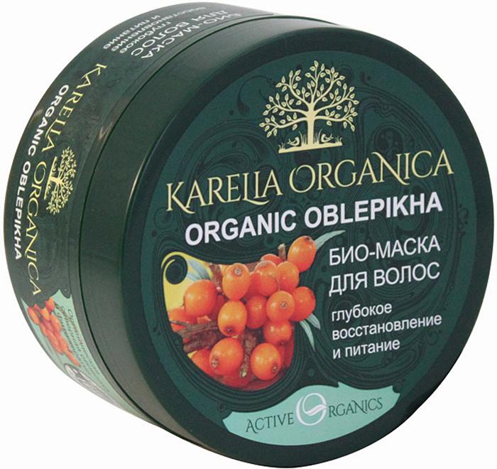 Karelia Organica Био-Маска Organic OBLEPIKHA Глубокое восстановление и питание, 220 мл420602Био-маска Organic Oblepikha, благодаря уникальной комбинации ее натуральных активных компонентов, интенсивно питает волосы, укрепляет структуру, восстанавливает защитный кератиновый слой, обеспечивает прочность и упругость волос, предотвращает сечение и ломкость. Органическая северная облепиха богатая натуральными жирными кислотами, интенсивно питает волосы, придает им блеск и мягкость, восстанавливает сухие и ослабленные концы. Сок ягод можжевельника укрепляет корни волос, регулирует работу сальных желез. Сочная полярная клюква, богатая антиоксидантами, защищает волосы от разрушения, увлажняет. Особый компонент фито-кератин, полученный из растений и содержащий весь необходимый волосам комплекс аминокислот, глубоко проникает в структуру волос и питает их изнутри, обеспечивает прочность и упругость, придает здоровый блеск и сияние. Масло ши придает волосам эластичность, блеск и силу, защищает, помогает решить проблему сухости и ломкости волос, восстанавливает секущиеся концы.