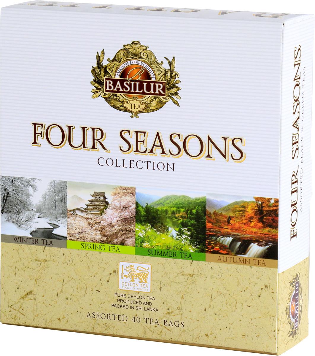 Basilur Assorted Four Seasons черный и зеленый чай в пакетиках, 40 шт71561-00Basilur Assorted Four Seasons - коллекция, состоящая из зеленого и черного чая с различными вкусами, создана специально для того, чтобы подарить Вам воспоминание о любимом времени года.Состав: Зимний чай - черный байховый чай с ароматом клюквы;Весенний чай - зеленый байховый чай с ароматом вишни;Летний чай - зеленый байховый чай с ароматом земляники;Осенний чай - черный байховый чай с ароматом кленового сиропа.Всё о чае: сорта, факты, советы по выбору и употреблению. Статья OZON Гид