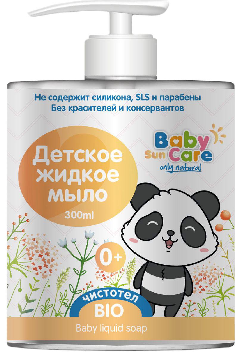 Baby Sun Care Жидкое мыло детское с чистотелом 300 мл аксессуар baby care набор светоотражающих накладок для коляски 2шт white