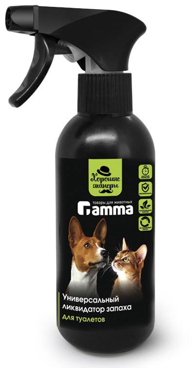Ликвидатор запаха для туалетов Gamma Хорошие манеры, универсальный, спрей, 250 мл спрей ликвидатор запаха и пятен с ковровых покрытий zoo clean универсальный