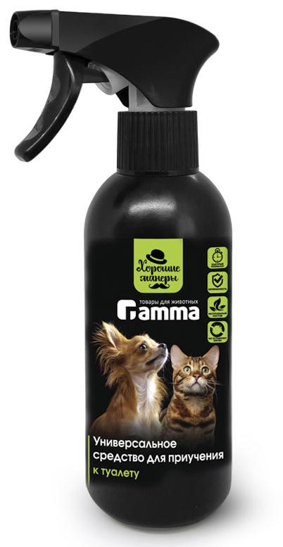Средство для приучения к туалету Gamma Хорошие манеры, универсальное, 250 мл30502002Спрей зоогигиенический предназначен для привлечения внимания собаки или кошек к определенному месту с целью справления нужды. Бесцветная прозрачная жидкость со специфическим запахом во флаконе с триггером.