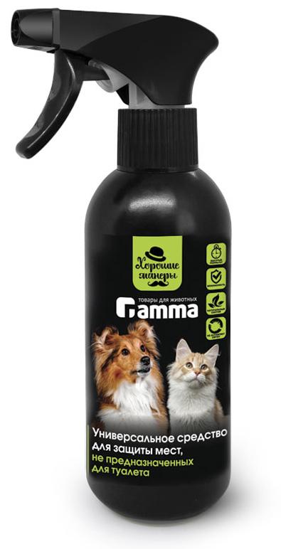 Средство для защиты мест, не предназначенных для туалета Gamma Хорошие манеры, универсальное, спрей, 250 мл30502003Спрей зоогигиенический Gamma Хорошие манеры предназначен для отучения собак и кошек справлять нужду в непредназначенном для этого месте. Бесцветная прозрачная жидкость с запахом спирта и применяемой отдушки во флаконе с триггером.