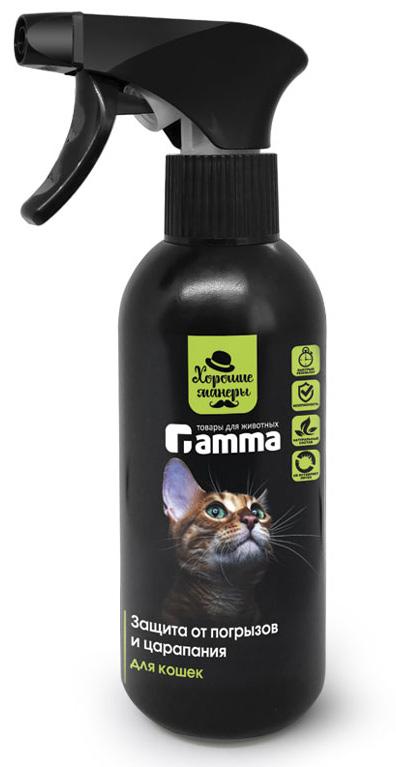 Защита от погрызов и царапания для кошек Gamma Хорошие манеры, спрей, 250 мл шампуни для животных gamma шампунь для гладкошерстных кошек 250мл