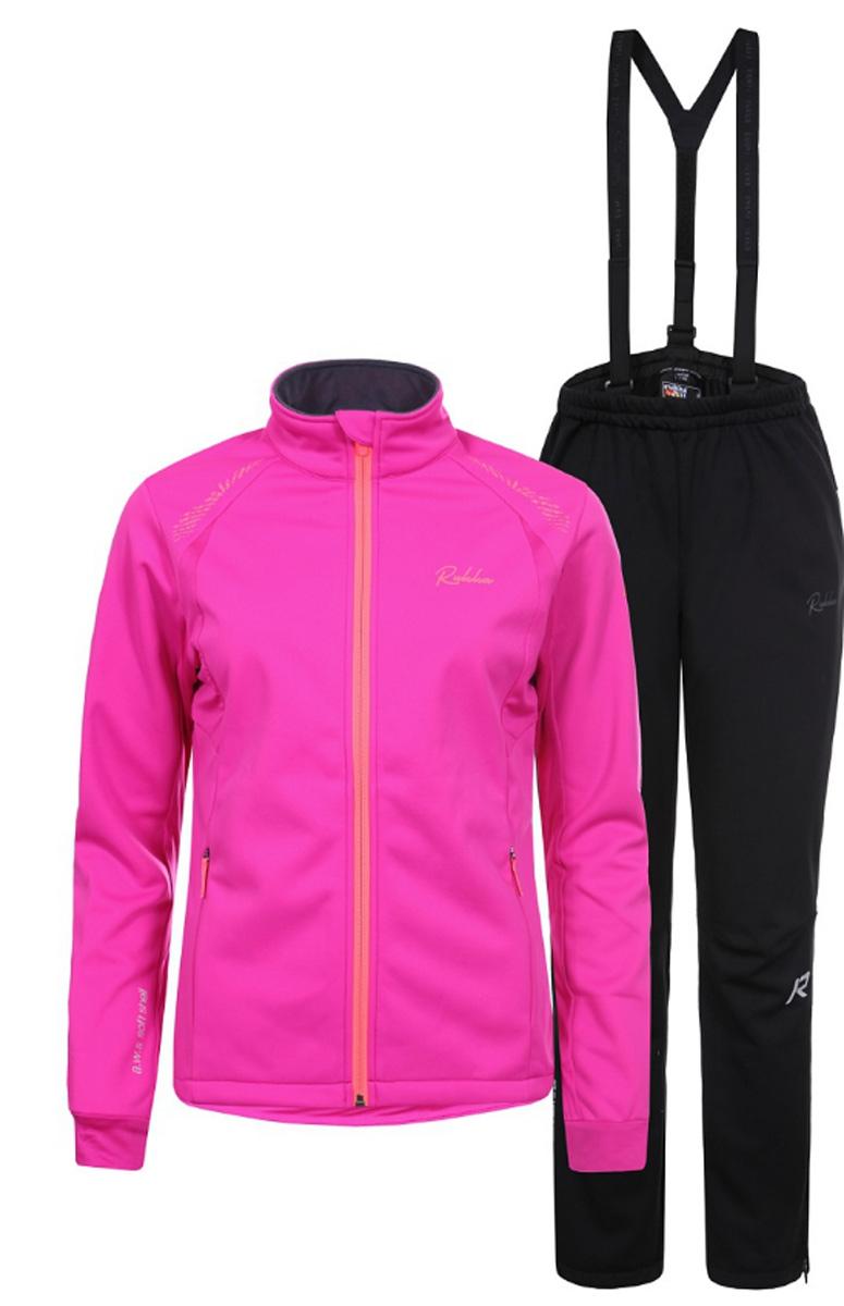 Комплект женский Rukka: толстовка, брюки, цвет: розовый. 878639237RV_626. Размер 42 (50)