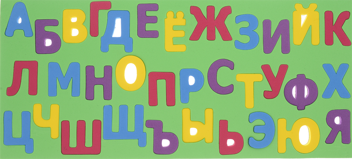 Kribly Boo Обучающая игра Магнитный набор букв цвет фона зеленый kribly boo набор букв 33 детали