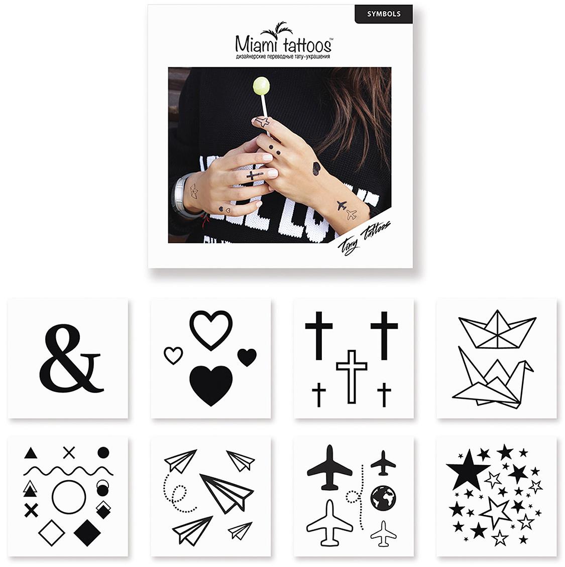 Miami Tattoos Комплект переводных тату Symbols, 8 листов, 6 х 6 смMT0069Аккуратные мини-татуировки Symbols будут смотреться мило и на девушках, и на молодых людях - они нейтральные, ненадоедливые, но вместе с тем забавные и сексуальные. Наносите их на запястье, лодыжку, под ребра или на пальцы, как делают знаменитости Рита Оро, Зое Кравитц, Сиена Миллер, Эрин Уосон, Аманда Сейфрид. В наборе 8 листов с различными символами (от сердечек и самолетиков до крестиков и звезд), так что мало не покажется! Для нанесения используйте воду и ватный диск, а для снятия любое масло или масляное средство. Для производства Miami Tattoos используются только качественные,?яркие?и стойкие?краски. Они не вызывают аллергию и продержатся несколько дней.