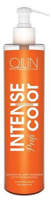 Ollin Шампунь для медных оттенков волос Intense Profi Color Copper Hair Shampoo 250 мл original ijoy saber 100 20700 vw kit 100w saber 100 kit w diamond subohm tank 5 5ml