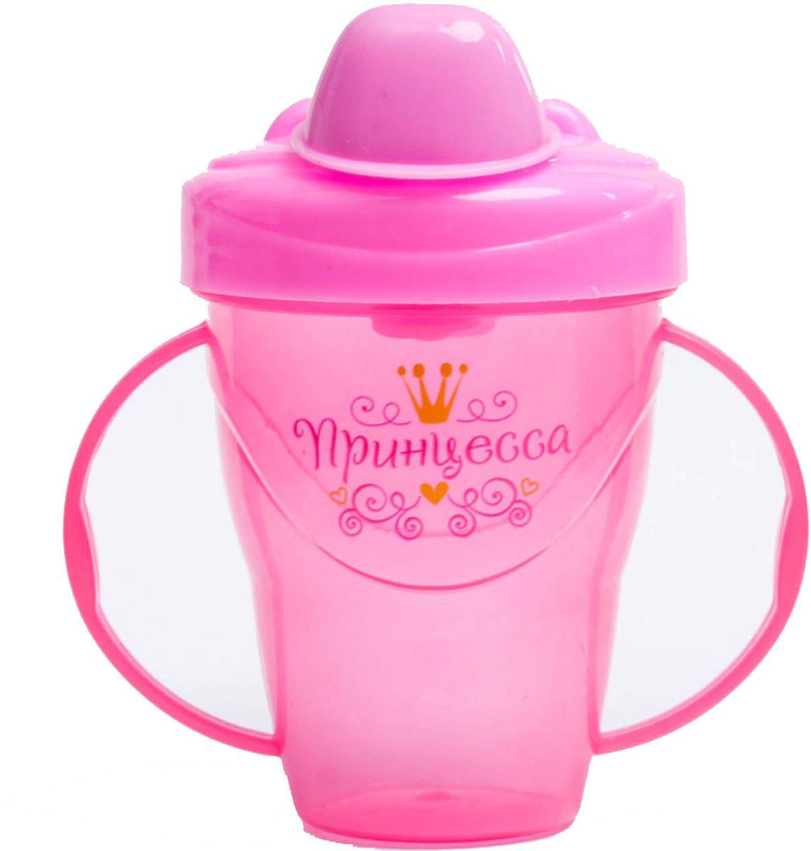 Mum&Baby Поильник-непроливайка Принцесса цвет розовый 200 мл -  Поильники