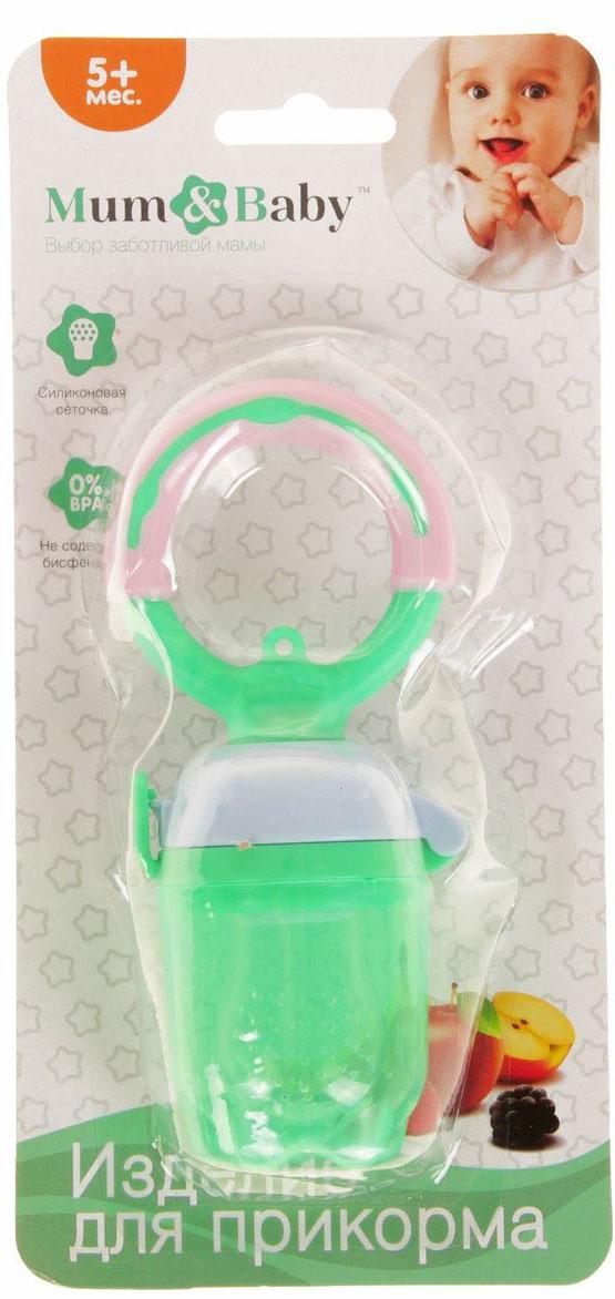 Mum&Baby Ниблер с силиконовой сеточкой 2272514 ниблер happy baby 2 0 с силиконовой сеточкой yellow 15035