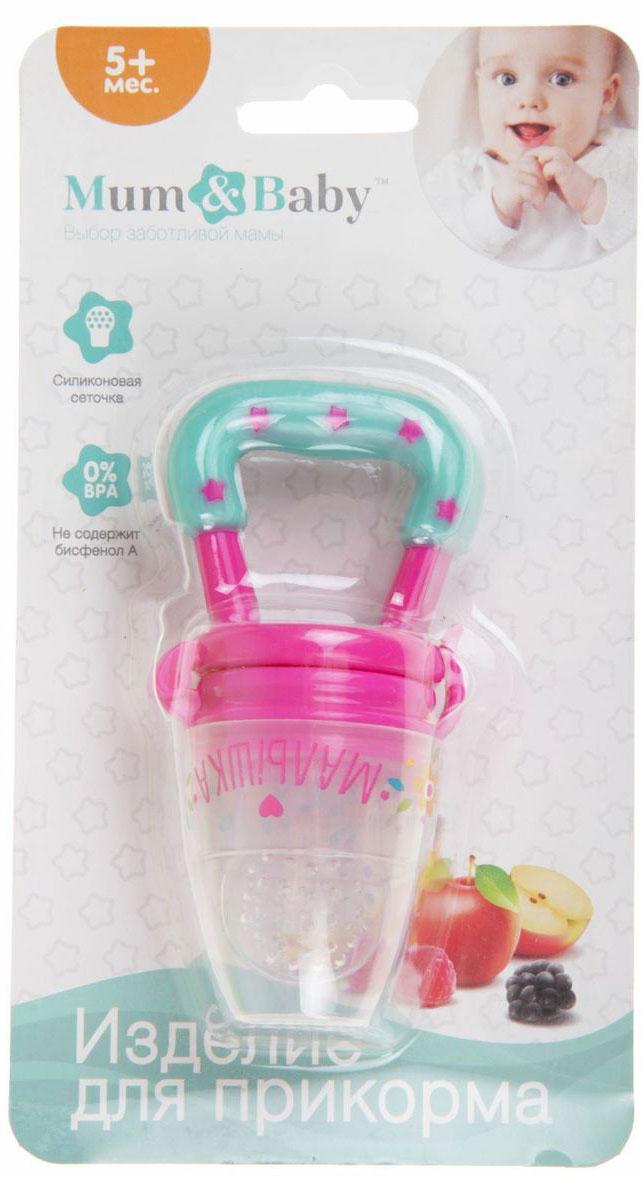 Mum&Baby Ниблер Малышка, цвет: розовый