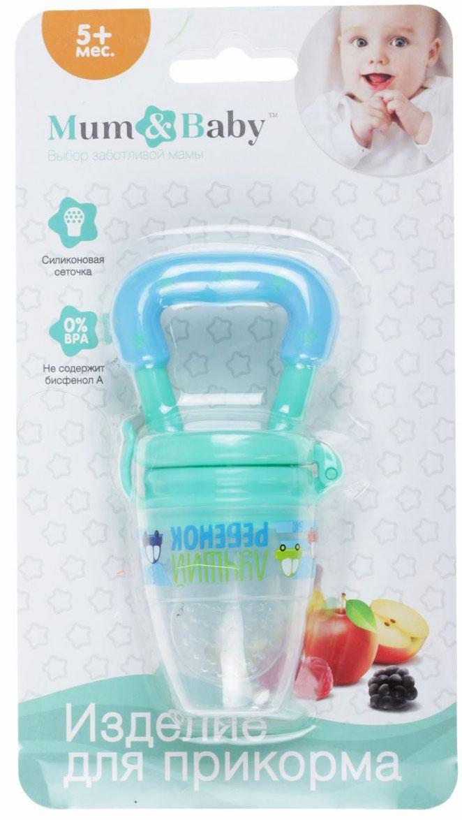 Mum&Baby Ниблер Лучший ребенок цвет зеленый kinetics пилка для натуральных ногтей 180 180 white turtle