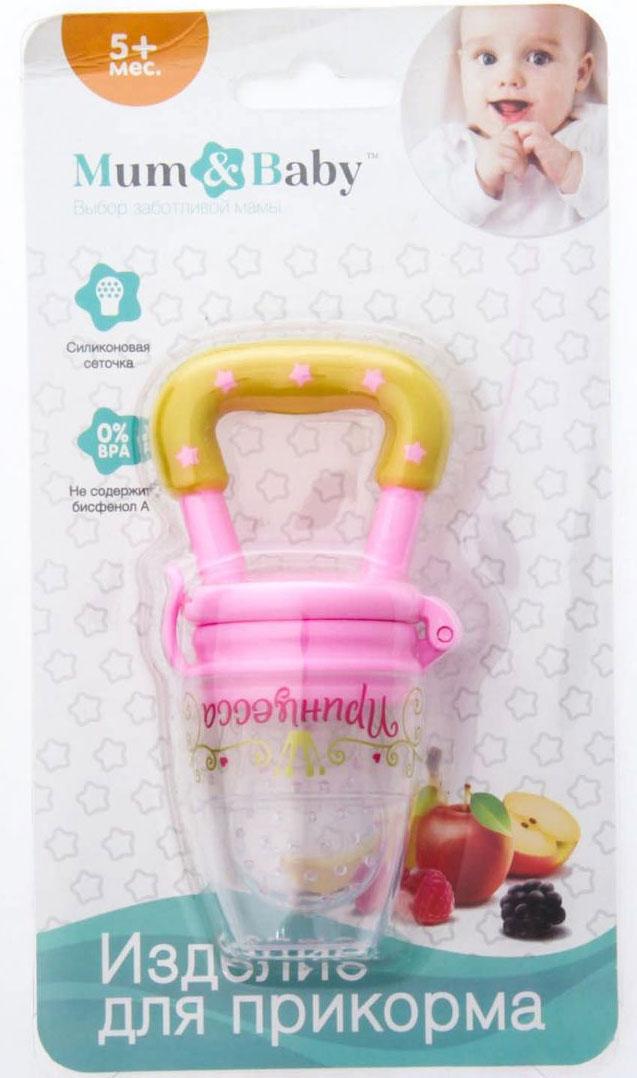 Mum&Baby Ниблер Принцесса, цвет: розовый 2279611