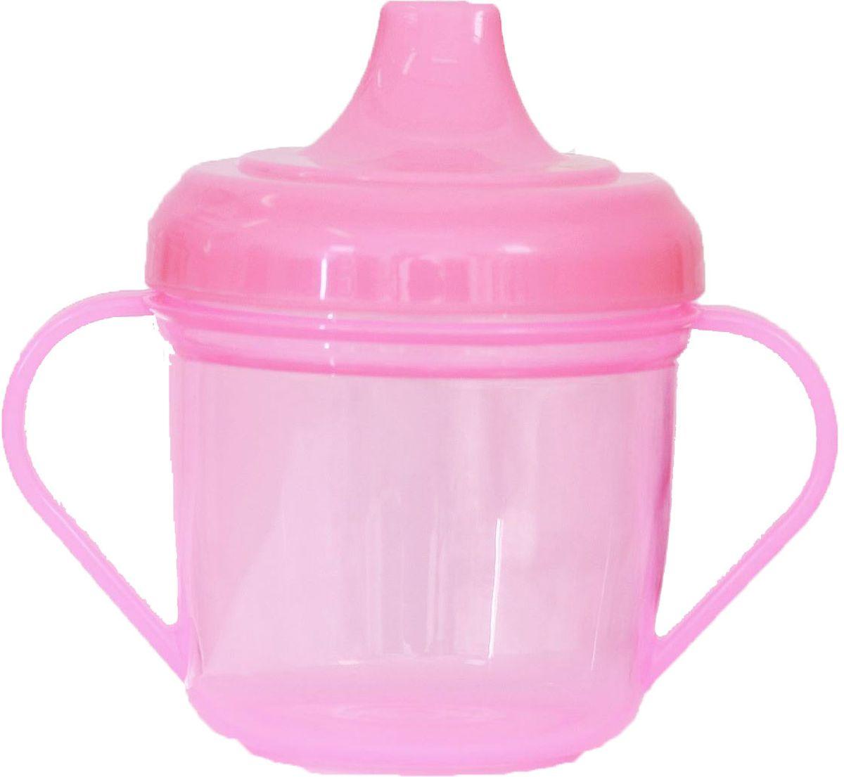Mum&Baby Поильник цвет розовый 200 мл