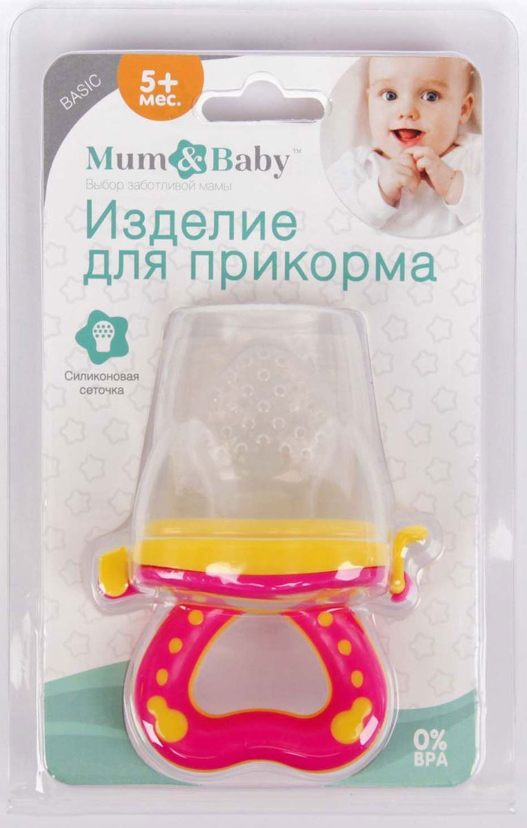 Mum&Baby Ниблер с силиконовой сеточкой цвет розовый