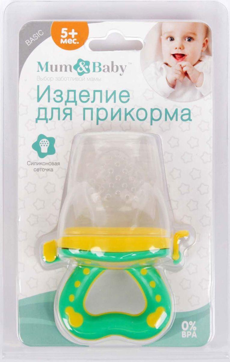 Mum&Baby Ниблер с силиконовой сеточкой, цвет: зеленый