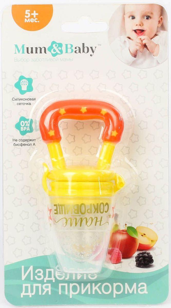 Mum&Baby Ниблер Наше сокровище, цвет: желтый, оранжевый