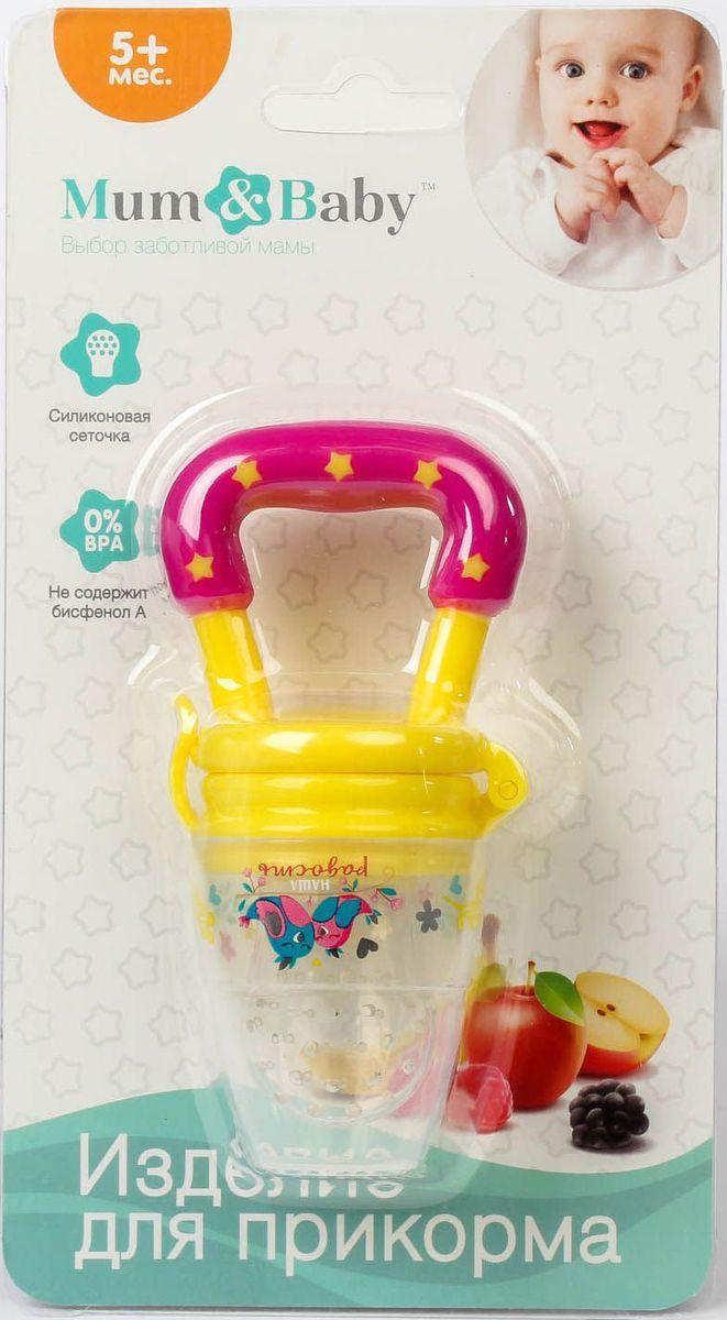 Mum&Baby Ниблер Наша радость, цвет: желтый, розовый