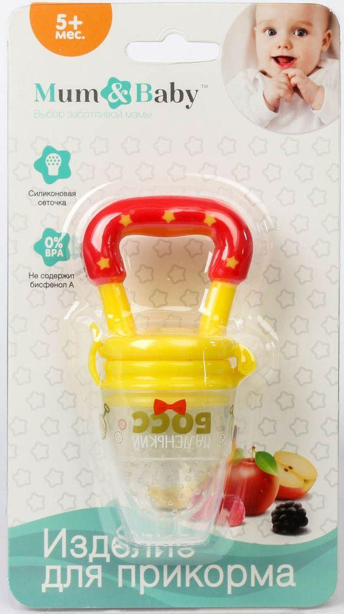 Mum&Baby Ниблер Маленький босс, цвет: желтый, красный