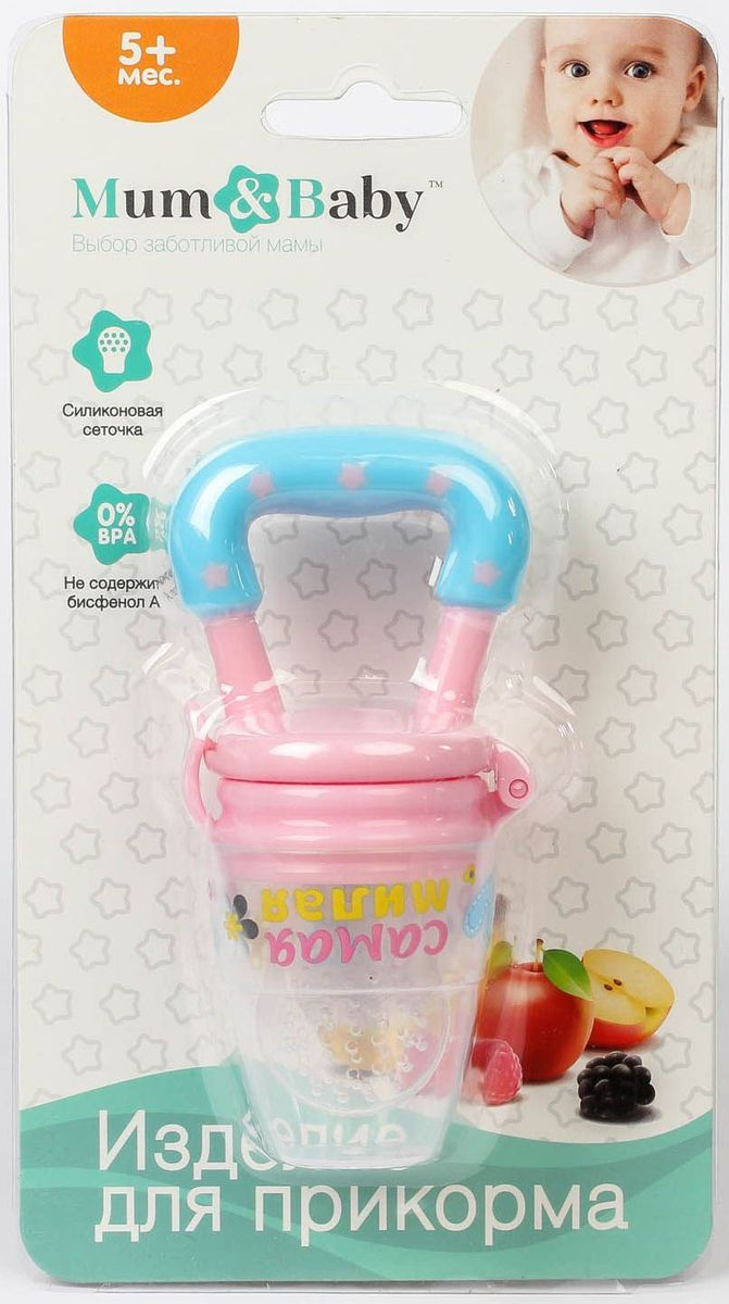 Mum&Baby Ниблер Самая милая, цвет: розовый, голубой